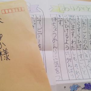 生徒さんからのお手紙