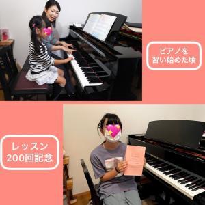 レッスン200回記念(小学4年生)