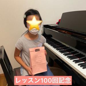 レッスン100回記念(小学5年生)