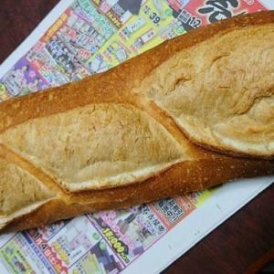 ポンパドウルのフランスパン