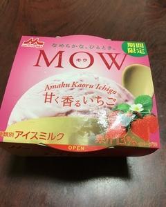 森永「MOW 甘く香るいちご」
