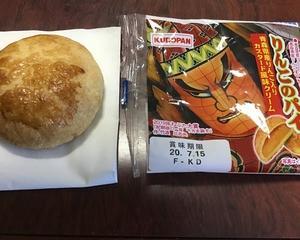 工藤パン「りんごのパイ」