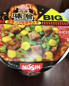 カップヌードル「激辛味噌 ビッグ」