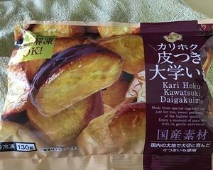 日本食品開発促進「おさつの時間 カリホク皮つき大学いも」