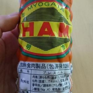 JAめぐみの「明方ハム」