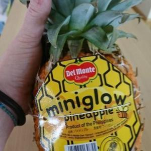 デルモンテ「ミニグローパイナップル」