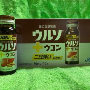 【モラタメ】田辺三菱製薬 ウルソ