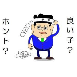 01g. 愚賢