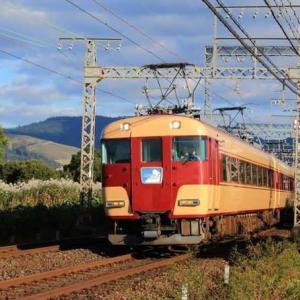 近鉄の団体専用列車 あおぞら号 (奈良県)