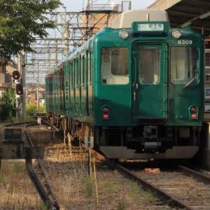 西田原本駅 ・ 近鉄田原本線(奈良県)
