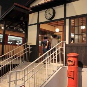 郷愁を誘う駅 ・ 京都鉄道博物館 (京都府)