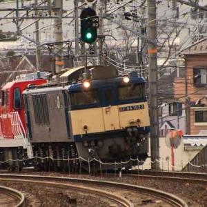 甲種鉄道車両輸送