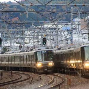 複々線で並走 ・ JR東海道本線(大阪府)