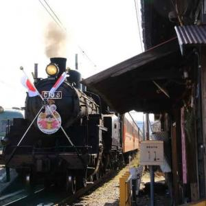 令和2年を迎えた大井川鐵道(静岡県)