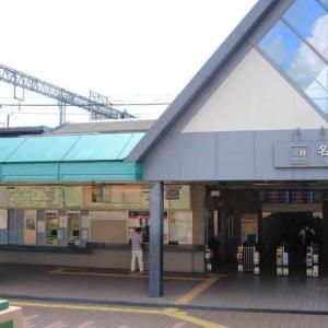 近鉄大阪線 名張駅(三重県)