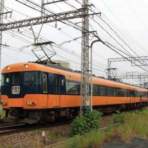 新旧の近鉄特急 ・ 近鉄大阪線(奈良県)