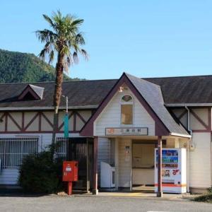 JR紀勢本線 三瀬谷駅(三重県)