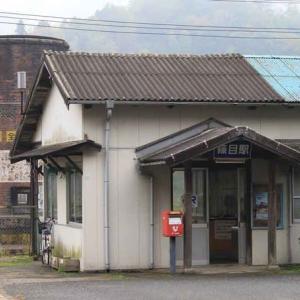 「SLやまぐち号」の停車駅 JR山口線篠目駅(山口県)