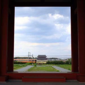 平城宮跡 悠久の空間を行く  ・  近鉄奈良線(奈良県)