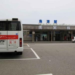 旧JR北陸本線 魚津駅(富山県)