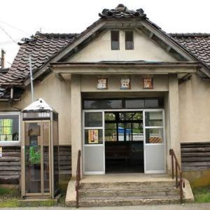 富山地方鉄道 経田駅(富山県)