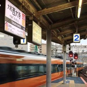 大和西大寺駅・近鉄奈良線(奈良県)