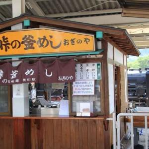 SL碓氷号・DL碓氷号 / JR信越本線 横川駅(群馬県)