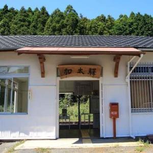 JR関西本線 加太駅(三重県)