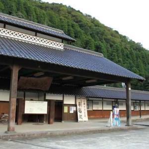 智頭急行智頭線 平福駅 (兵庫県)