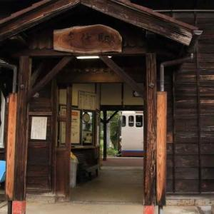 レトロな木造駅舎 美作千代駅(岡山県)