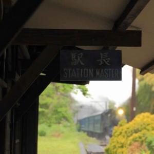 大井川鐵道 青部駅(静岡県)
