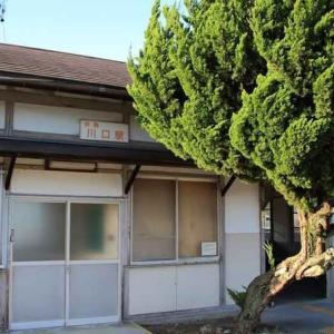 JR伊勢川口駅の今昔・JR名松線(三重県)