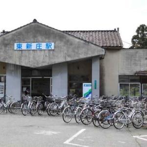 富山地方鉄道本線 東新庄駅(富山県)