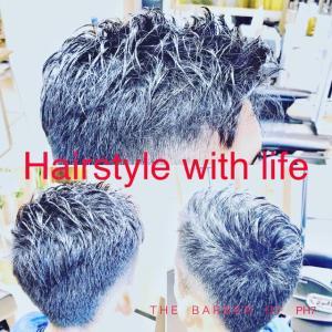 髪型は生活と共に