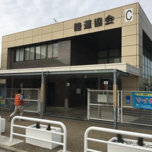 車検 H29.10 大阪運輸支局