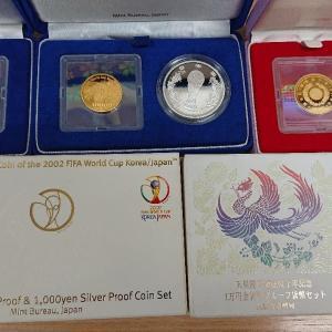 KAIMAX赤羽 質店 買取店 天皇陛下在位10年 2002年 FIFA 記念金貨 お買取