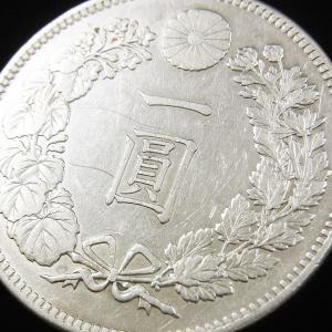 KAIMAX赤羽 質店 買取店 新1円銀貨 美品 明治38年  一朱銀 等 お買取りしました。