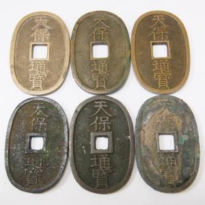 KAIMAX赤羽 質店 買取店 穴銭 絵銭 古紙幣 ピン札含む まとめて お買取しました。
