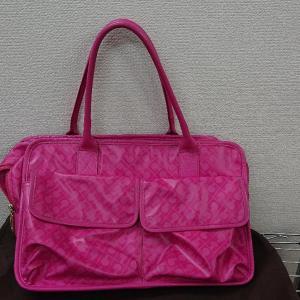 KAIMAX赤羽 質店 買取店 ゲラルディーニ フェンディ バッグ お買取りしました。