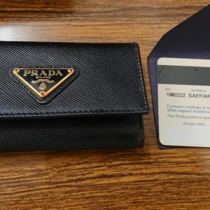 KAIMAX赤羽 質店 買取店 キーケース ルイヴィトン  プラダ お買取りしました。