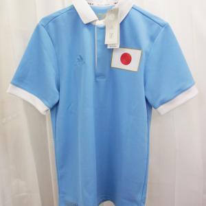 KAIMAX赤羽 質店 買取店 サッカー日本代表 100周年 アニバーサリー ユニフォーム