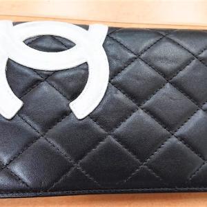 KAIMAX赤羽 質店 買取店 CHANEL シャネル カンボンライン財布 お買取しました。
