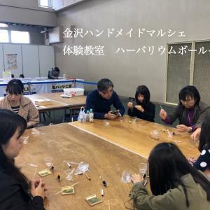 金沢ハンドメイドマルシェ ご参加いただきありがとうございました。