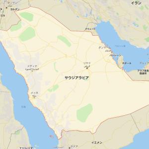 サウジアラビア石油施設攻撃でガソリン高騰か