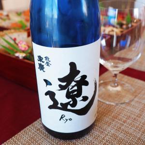 年明けに飲んだ石川県の日本酒