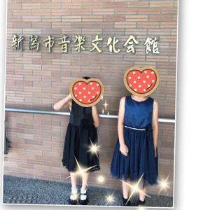 新潟市音楽文化会館にてピティナステップに参加した生徒さん、頑張って弾いたね。