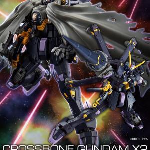 """『RG クロスボーン・ガンダムX2【プレバン】』""""ショット・ランサー""""黒きザビーネ専用F97!"""