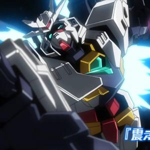 """『HGBD:R ジュピターヴガンダム【一月一般】』""""動かしてみた!""""ビット搭載の宇宙戦機!!"""