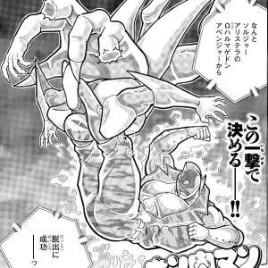 """『キン肉マン 第303話 感想』""""決着アリステラvsアタル""""残酷な慈悲!"""