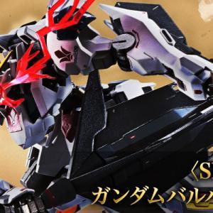 『METAL ROBOT魂 ガンダムバルバトスルプスレクス【一般販売】』暴走再現エフェクトも付属